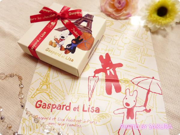 バレンタイン限定「リサとガスパール(Gaspard et Lisa)」4個入り 外箱と紙袋