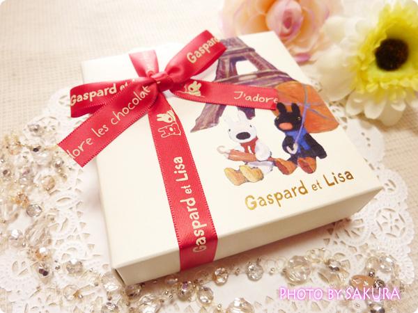 フランス絵本「リサとガスパール(Gaspard et Lisa)」4個入り外箱アップ