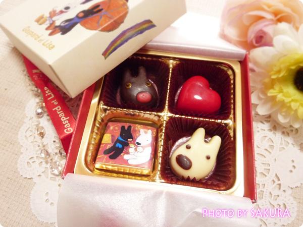 バレンタインチョコレート「リサとガスパール(Gaspard et Lisa)」4個入り中身