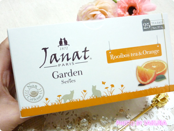 JANAT(ジャンナッツ) )ガーデンシリーズ「ルイボス&オレンジ」外箱