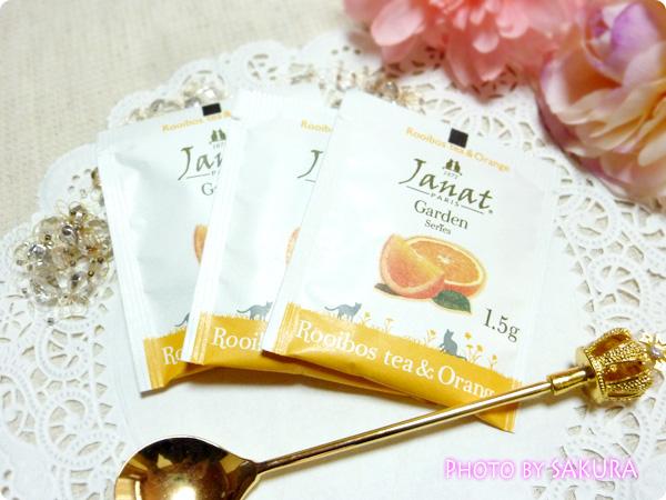 JANAT(ジャンナッツ)ガーデンシリーズ「ルイボス&オレンジ」ティーバッグ