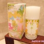 リバテープの植物性・自然派化粧水「咲水スキンケアローション」500円のトライアルを購入