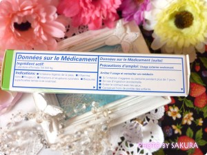 Weleda, Calendula Ointment, 0.88 oz (25 g) 外箱3