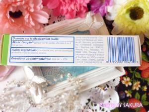 Weleda, Calendula Ointment, 0.88 oz (25 g)