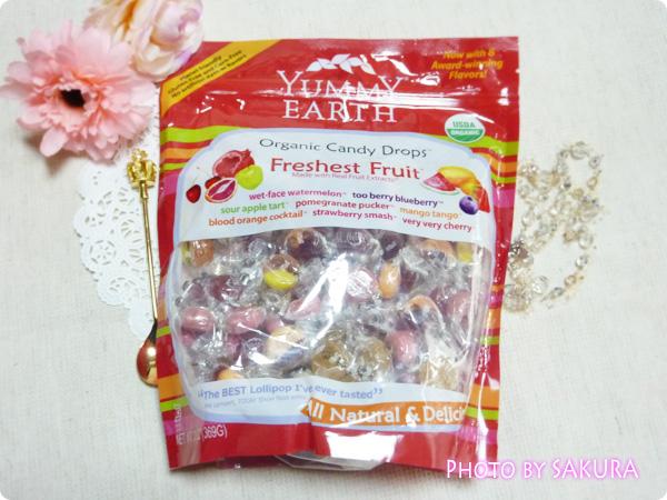 「Yummy Earth(ヤミーアース) オーガニック キャンディードロップス パッケージ全体