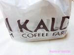 珈琲と輸入食材「カルディコーヒーファーム」でお買い物