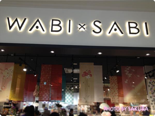 WABI×SABI(ワビサビ) イオンモール春日部店