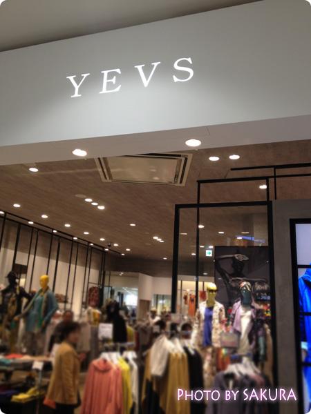 YEVS(イーブス) イオンモール春日部店