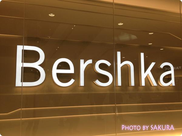 Bershka(ベルシュカ) イオンモール春日部店