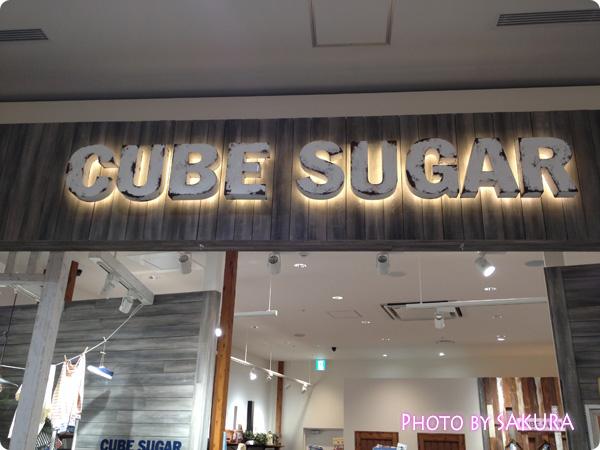 CUBE SUGAR(キューブシュガー) イオンモール春日部店