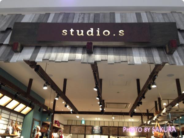studio.s(スタディオ エス) イオンモール春日部店