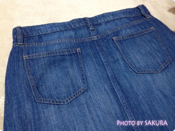 UNIQLO(ユニクロ) デニムロングスカート ヒップのポケット部分