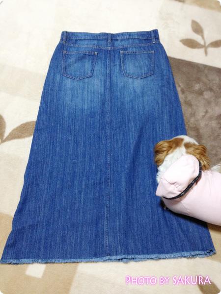 UNIQLO(ユニクロ) デニムロングスカート バッグスタイル