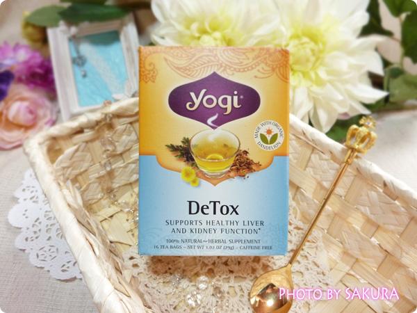 ヨギティー(Yogi Tea)「デトックス(detox)」外箱