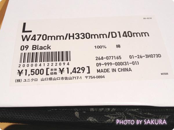 CABBAGES & ROSESキャンバストート(大)D BLACK サイズ表記