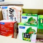 【FANCL(ファンケル)】新しくなった青汁とHTCコラーゲン、お試し用発芽米リピ中