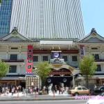 新しい歌舞伎座に行ってきました!