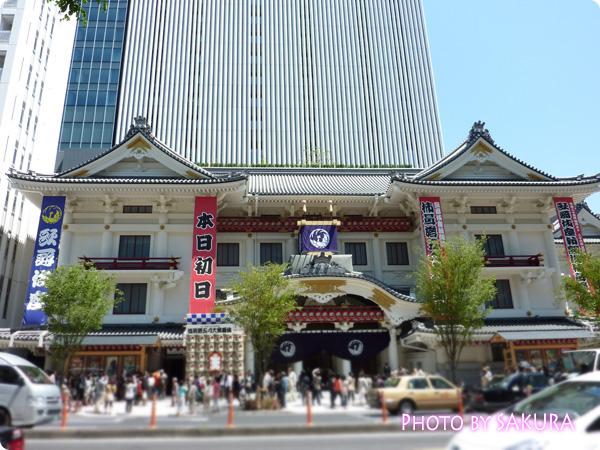歌舞伎座・正面