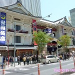 誰でも入れる駅直結!新・歌舞伎座の地下2階でお土産買った