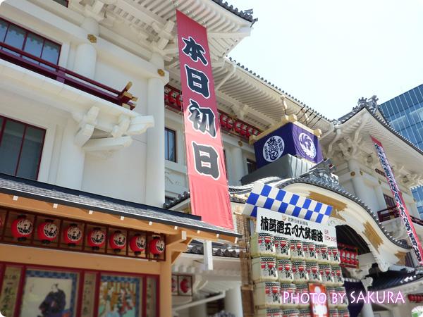 歌舞伎座・アップ