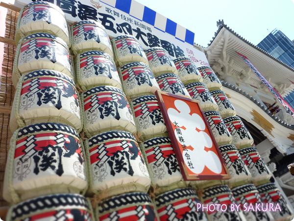 歌舞伎座新開場 柿葺落五月大歌舞伎 酒樽アップ