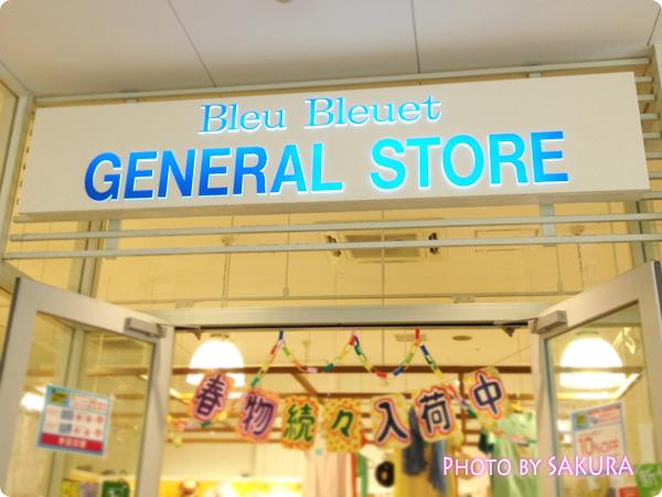 Bleu Bleuet(ブルーブルーエ) GENERAL STORE ロゴ