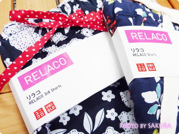 ユニクロ レディース用ステテコ「RELACO(リラコ)」