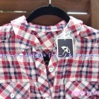 アーノルドパーマータイムレス(レディス) シャーリングチェックシャツ アップ
