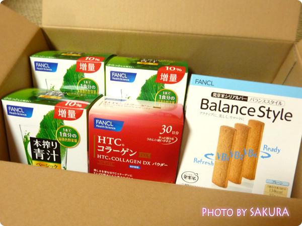 本搾り青汁 ベーシック、HTCコラーゲンDXパウダー、発芽米シリアルバー バランススタイル プレーン買いました