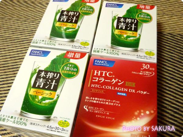 超リピート中の本搾り青汁 ベーシック、HTCコラーゲンDXパウダー