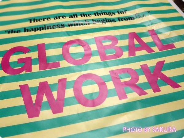 GLOBAL WORK(グローバルワーク)のクリアランスセールでお買い物してきました!