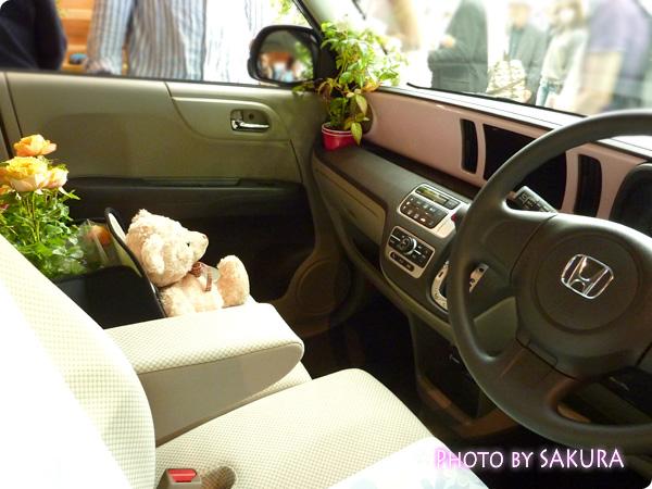ホンダ「N-ONE G」国際バラとガーデングショウモデル 内装(運転席)