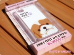 犬のイラストがカワイイ!シーズー犬の「一緒にお散歩」iPhone4&4Sケース買った
