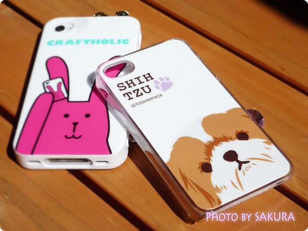 Rab(ラブ)というウサギのモチーフのAccent StyleのiPhoneケースからシーズー犬の「一緒にお散歩」iPhone4&4Sケースへチェンジ!