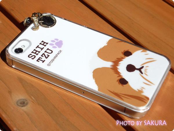 iPhone4Sに「一緒にお散歩」iPhone4&4Sケースを装着