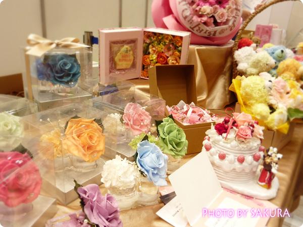 日比谷花壇でネット限定のオススメの誕生日プレゼント