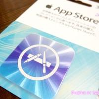 iTunesギフトカードをコンビニで買った