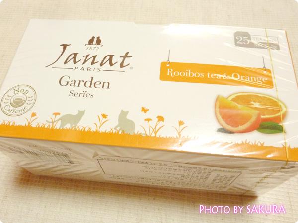 ANAT(ジャンナッツ)ガーデンシリーズ「ルイボス&オレンジ」1パック