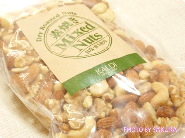 カルディオリジナル 素焼きミックスナッツ 280g 1袋