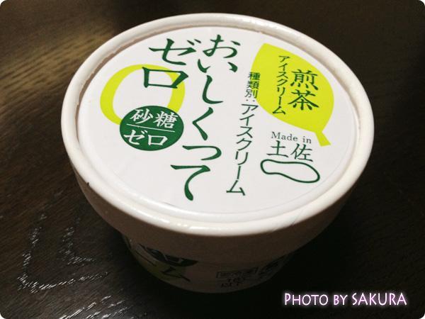 Made in 土佐 高知アイス おいしくってゼロ「煎茶アイスクリーム」 カップ