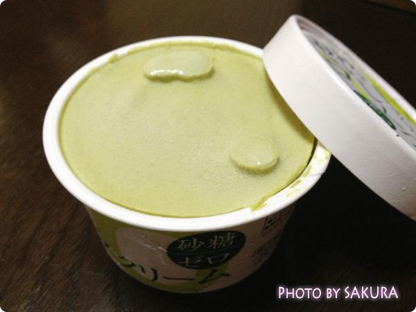 Made in 土佐 高知アイス おいしくってゼロ「煎茶アイスクリーム」 アイス