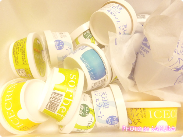 Made in 土佐 高知アイス 注文したアイスクリーム1
