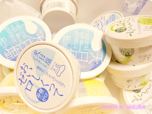 Made in 土佐 高知アイス 注文したアイスクリーム2