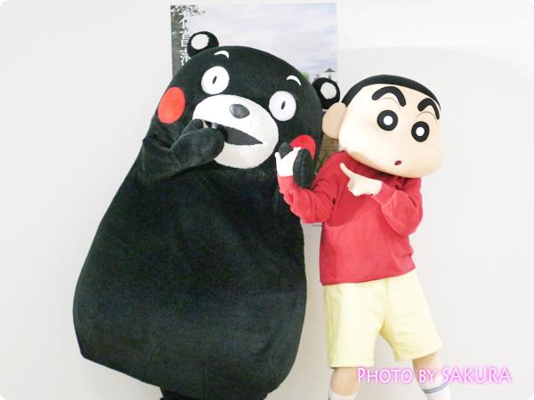 くまモンとクレヨンしんちゃん 最後のサービス撮影会