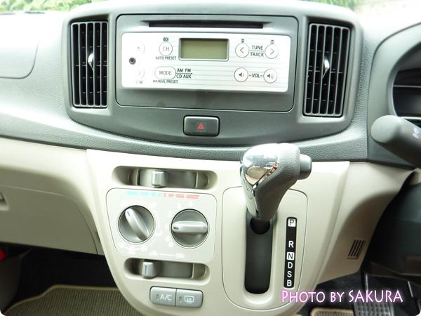 ダイハツ「ミライースXメモリアルエディション」標準装備 ドライブレバーなど