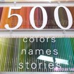 絵手紙や塗り絵が趣味の人必見!フェリシモの「500色の色えんぴつ」がすごい