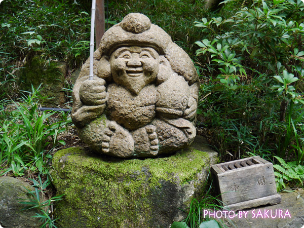 椿山荘の七福神二 恵比寿