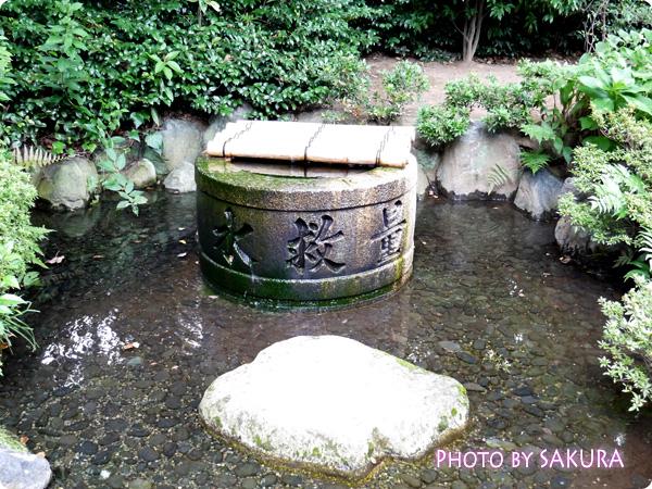 丸型大水鉢