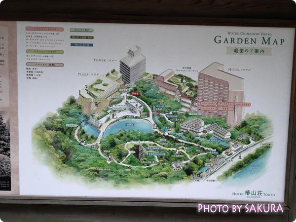 ホテル椿山荘東京 庭園マップ