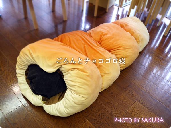 【FELISSIMO(フェリシモ)】 フェリシモのふんわりビッグパンクッション(4種) チョコゴロ寝全体